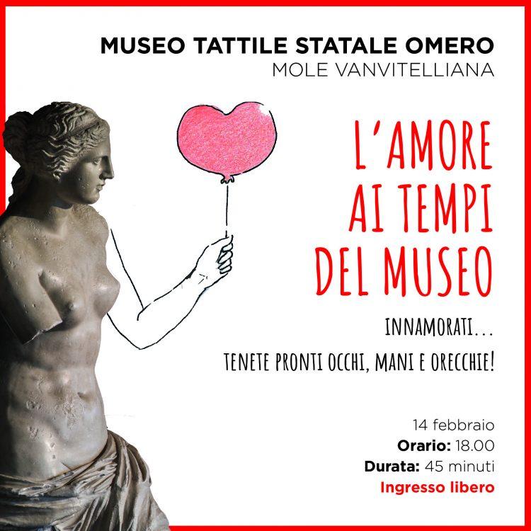 l'amore ai tempi del museo ecomarche