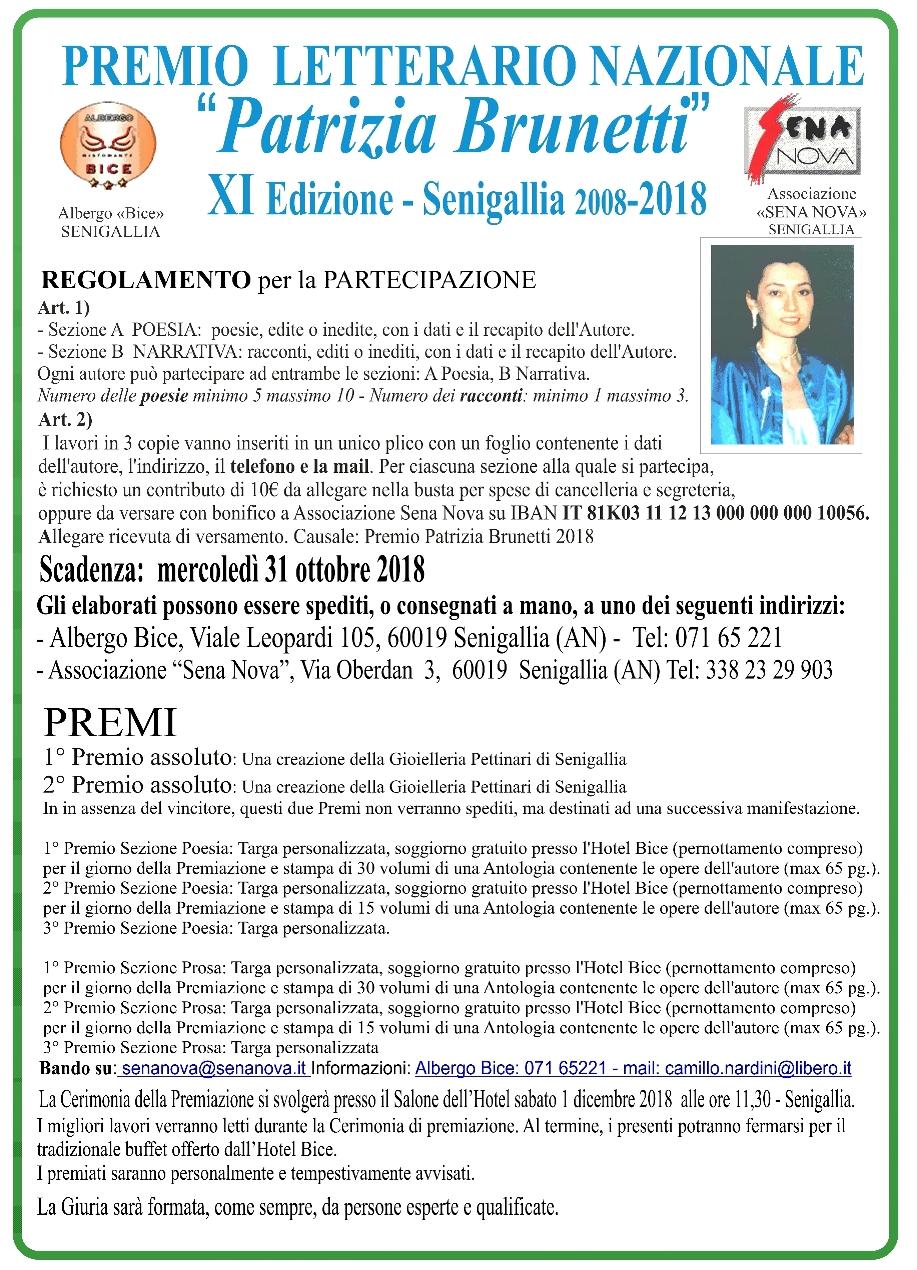 premio letterario Patrizia Brunetti ecomarche