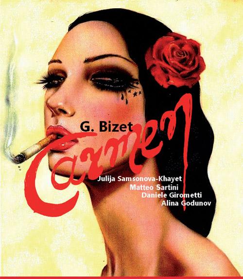 Carmen teatro Cagli ecomarche